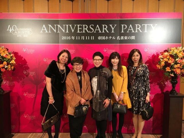 いつも、坂本これくしょんを支えて下さってる方々ともお写真を撮らせて頂きました✨  #アビステ さんの #40周年パーティ  おめでとうございます‼︎