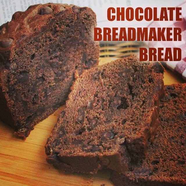 This recipe for Breadmaker Chocolate Bread is prepared in minutes and is a delicious afternoon tea treat!