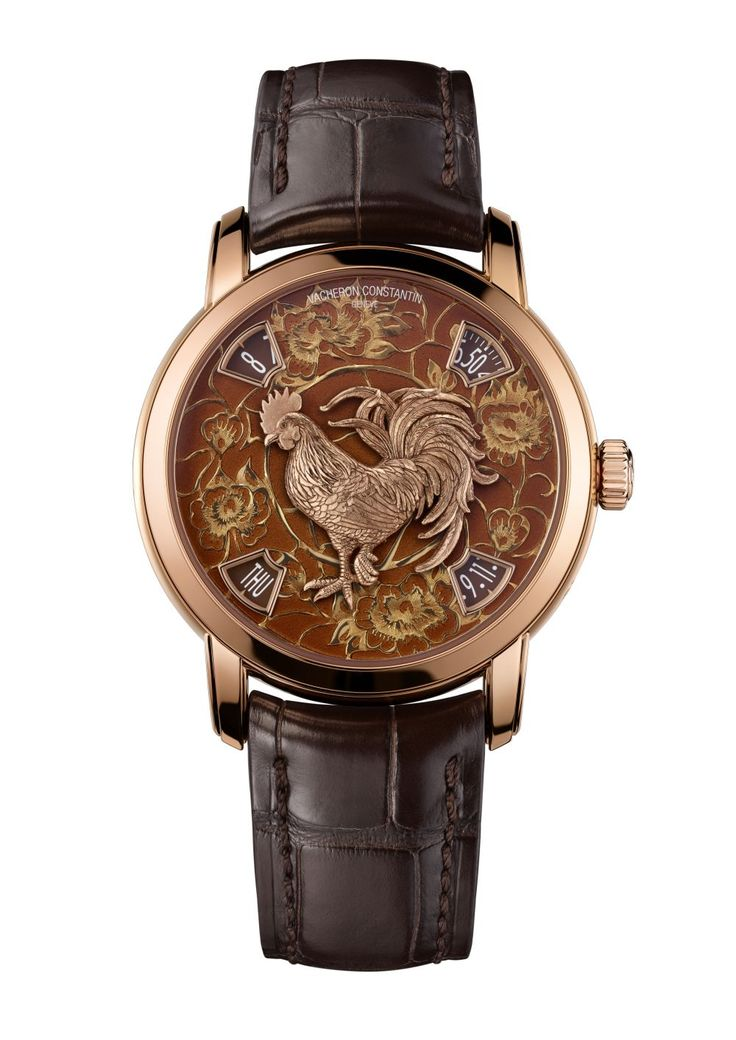Vacheron Constantin Zodiac coq or rose cadran orange 86073/000R-B153