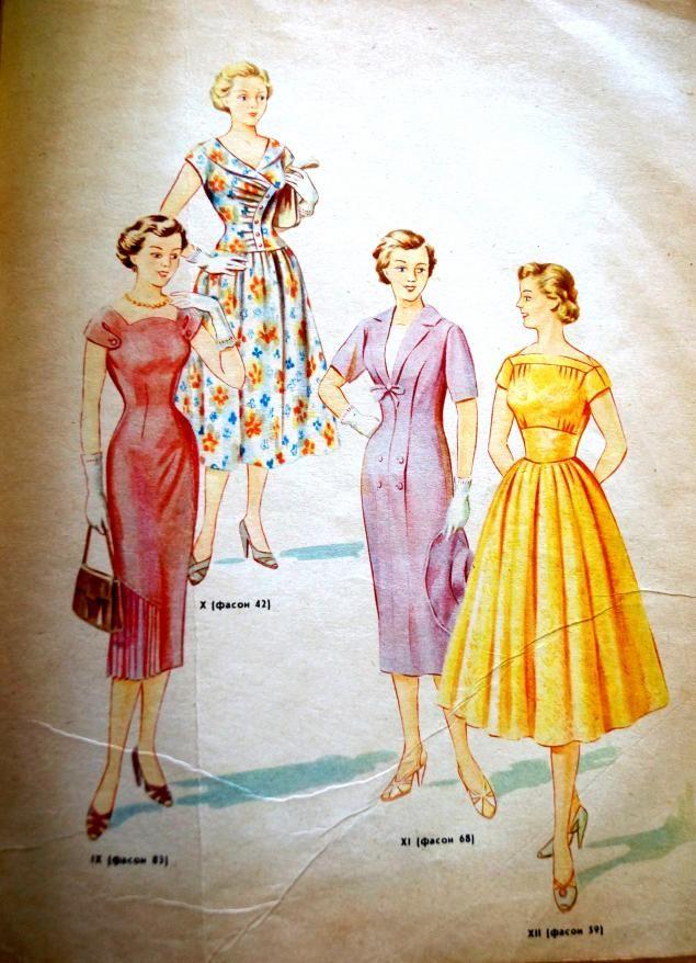 Картинки по запросу мода 60 х сша