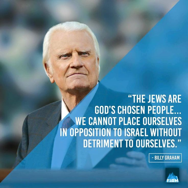 Reverend Billy Graham on Israel