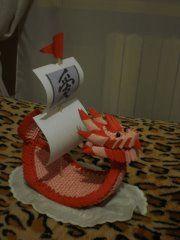 модульное оригами-китайский дракон-лодка