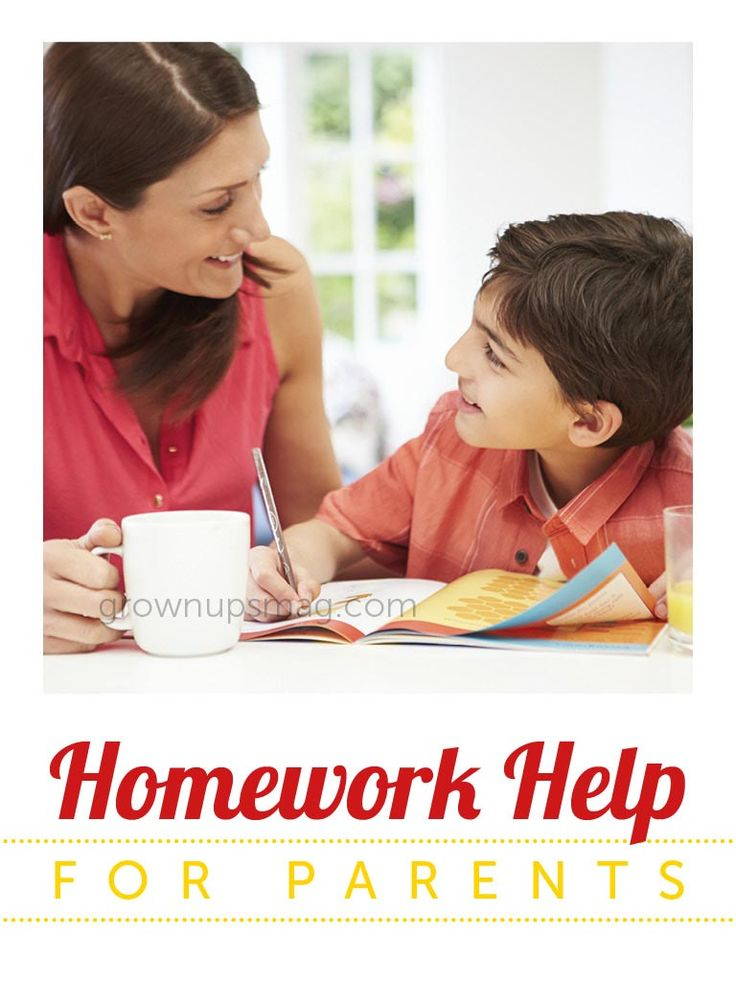 Homework essay help learning