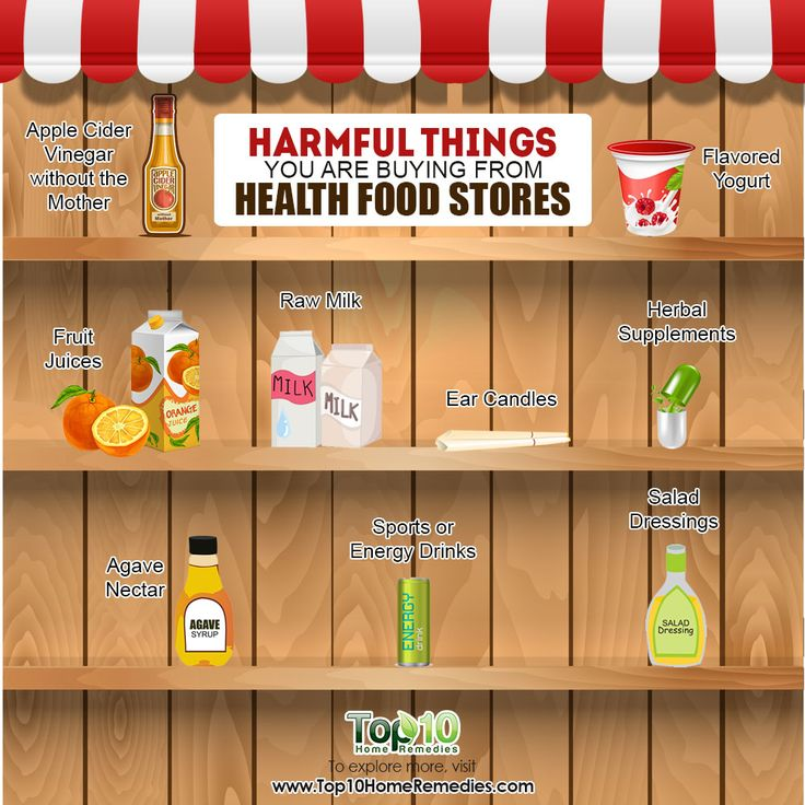 6 harmful things Encyclopedia of things considered harmful the world is full of things that most people think are ok or even good, when in reality are either evil or plain stupid.