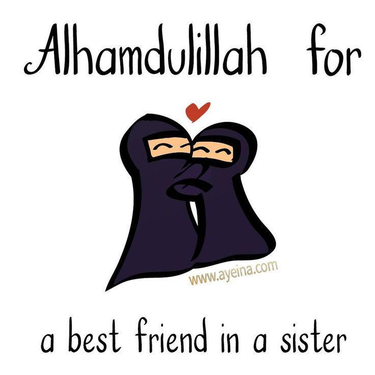 4. Alhamdulillah for a best friend in a sister #AlhamdulillahForSeries (two niqabi friends illustration)