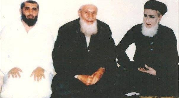 Mustafa Kamil Efendi, İbrahim İpek Efendi, Fatih Nurullah Efendi | Nurani Radyo Tv izle dinle Halveti uşşaki Fatih Nesli