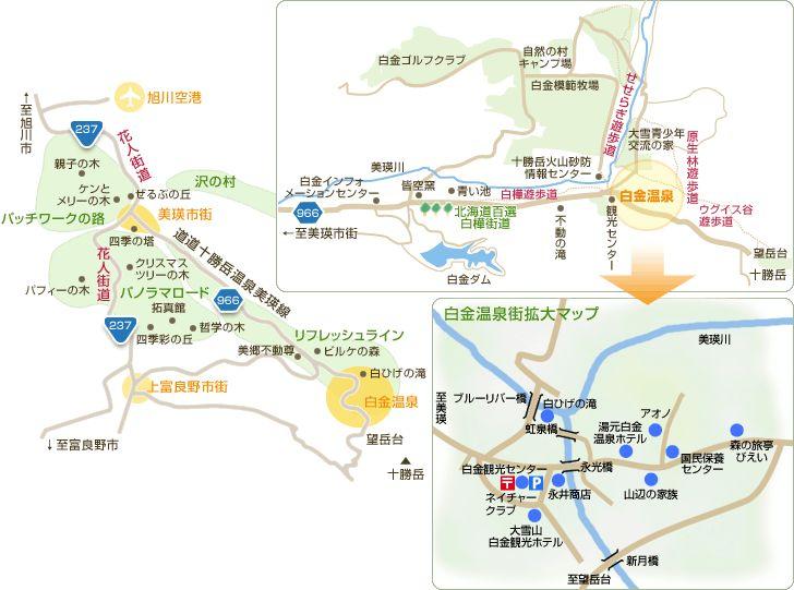 びえい白金温泉観光組合:美瑛観光情報