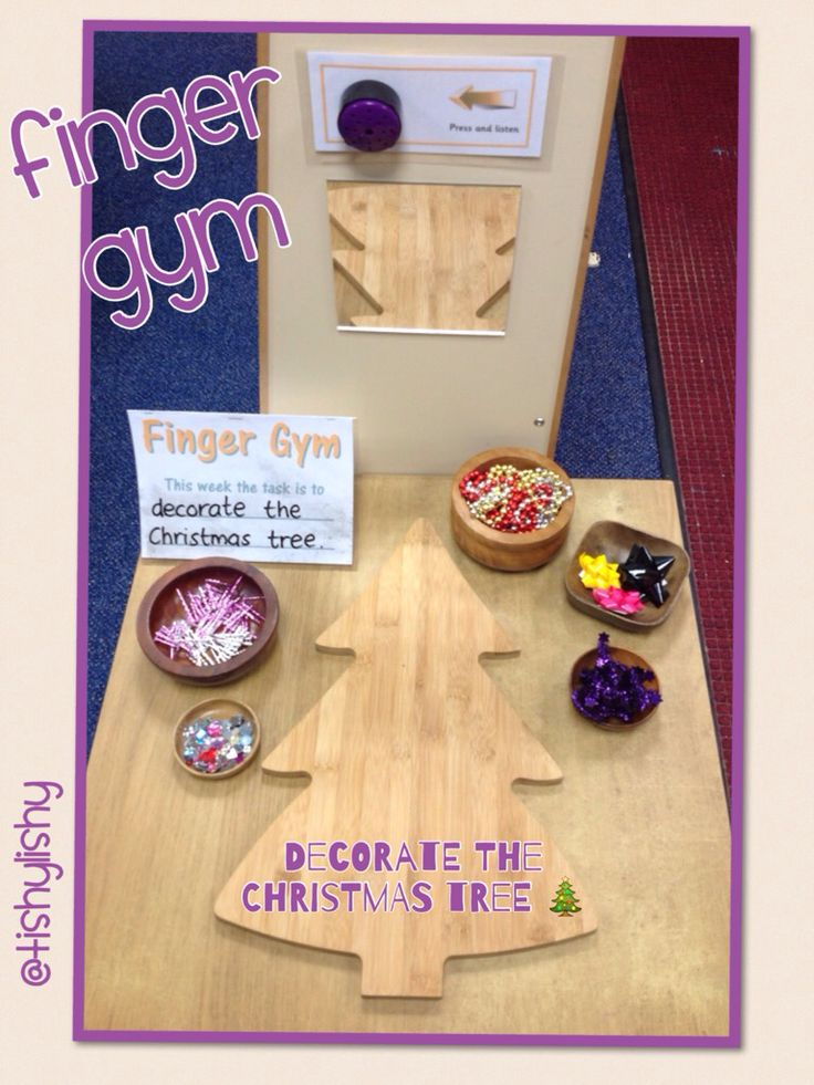 "Christmas Tree ""Finger Gym"" Activity: Decorate with Loose Parts"