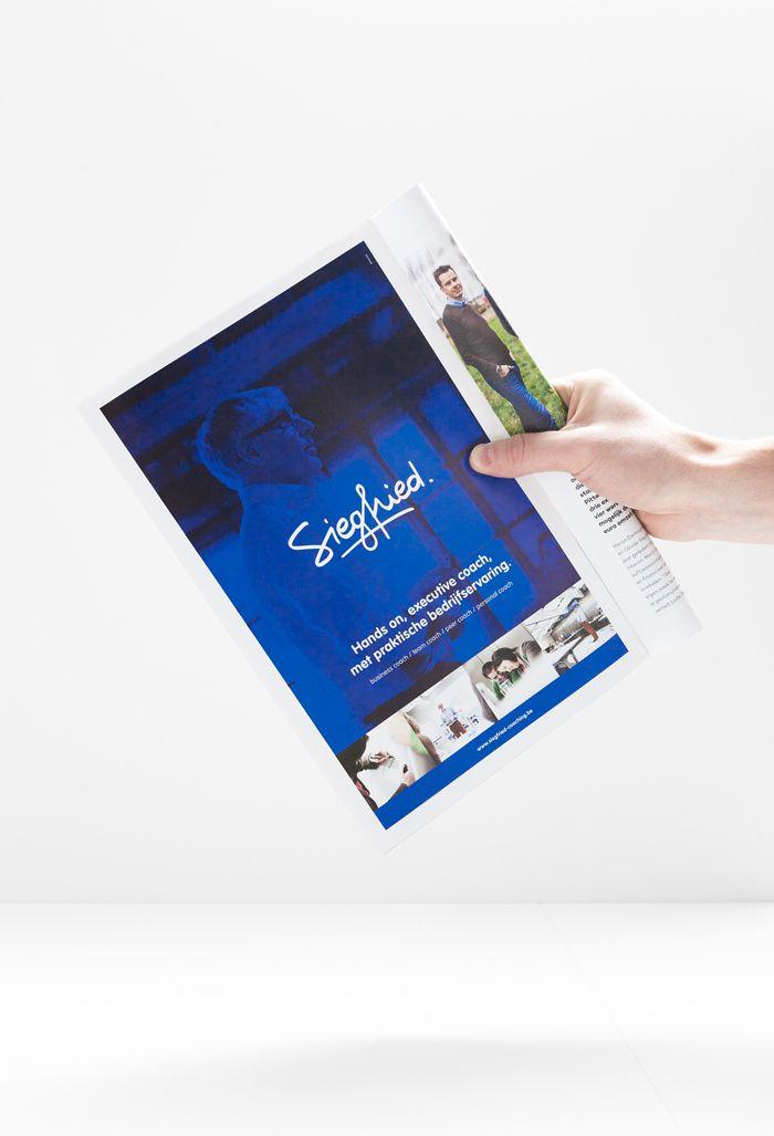 Siegfried | by Skinn Branding Agency