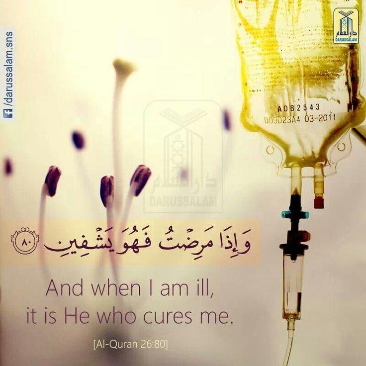الله هو الشافي  Sponsor a poor child learn Quran with $10, go to FundRaising http://www.ummaland.com/s/hpnd2z