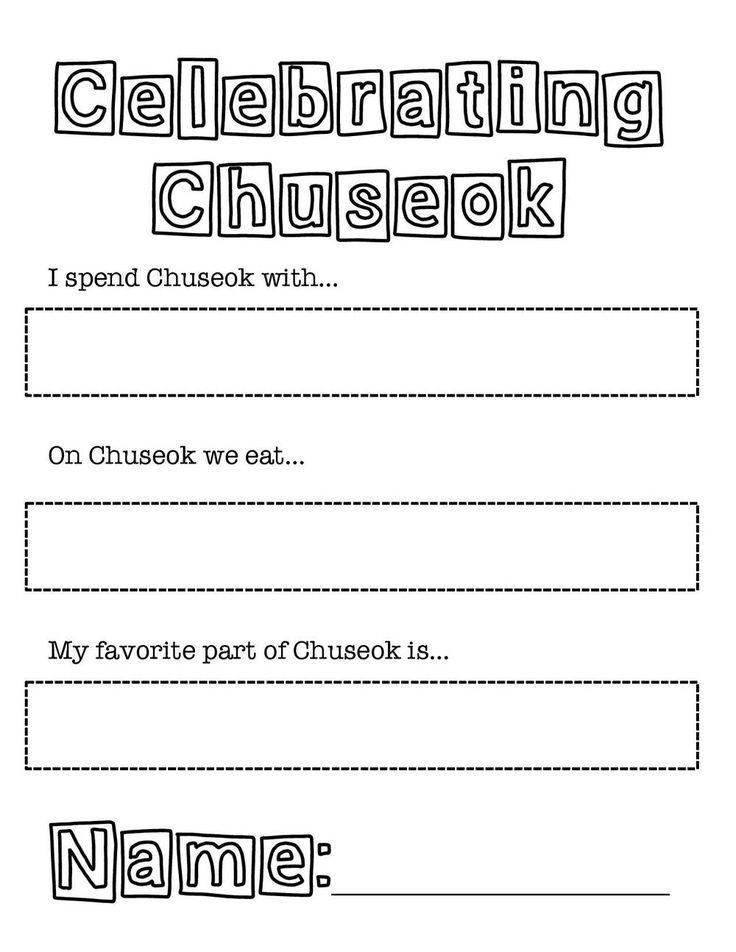 Celebrating Chuseok ESL Kindergarten Worksheet