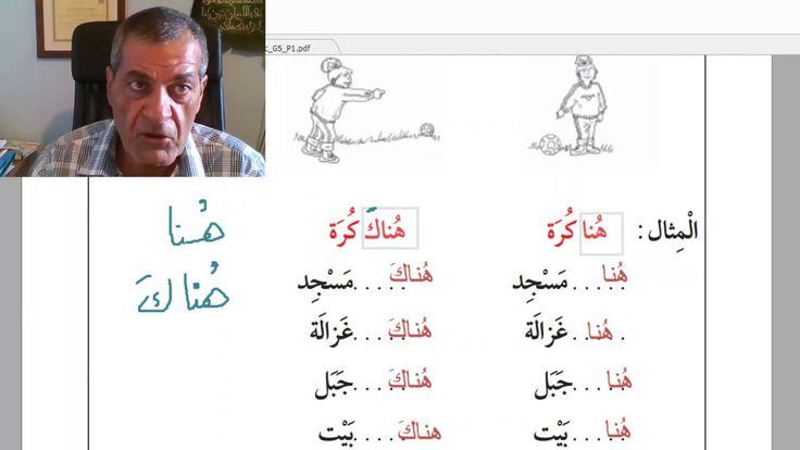 how to speak arabic language in tamil