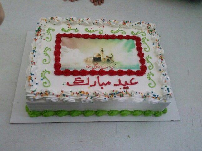 eid al ghadeer When is eid al ghadeer in 2018 day and date of eid al ghadeer this year what day of the week is eid al ghadeer in 2018, 2019, 2019.