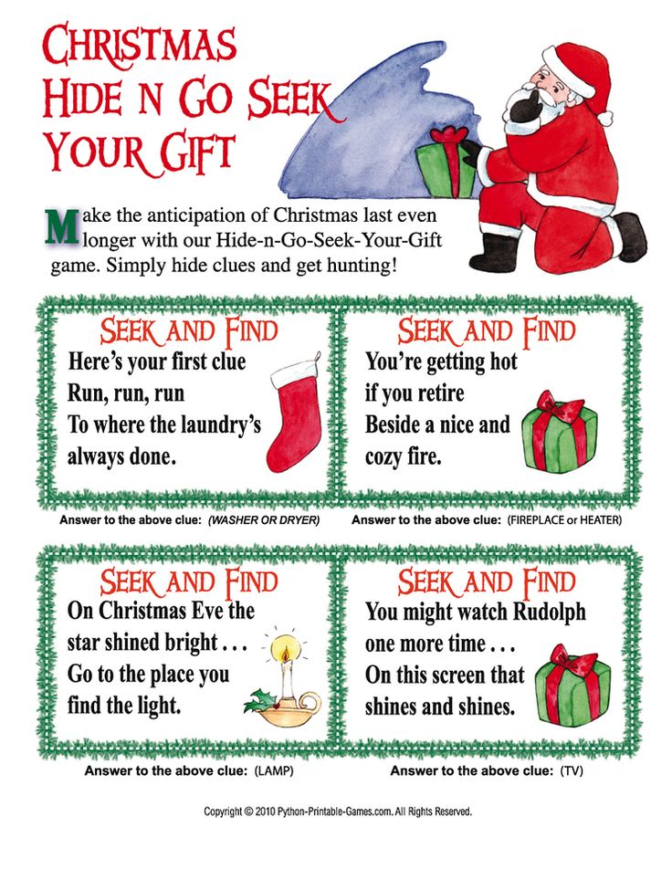 Christmas scavenger hunt: Hide and Go Seek Your Gift ---copy and make own