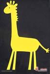 Girafa, jucarie pentru joaca in apa