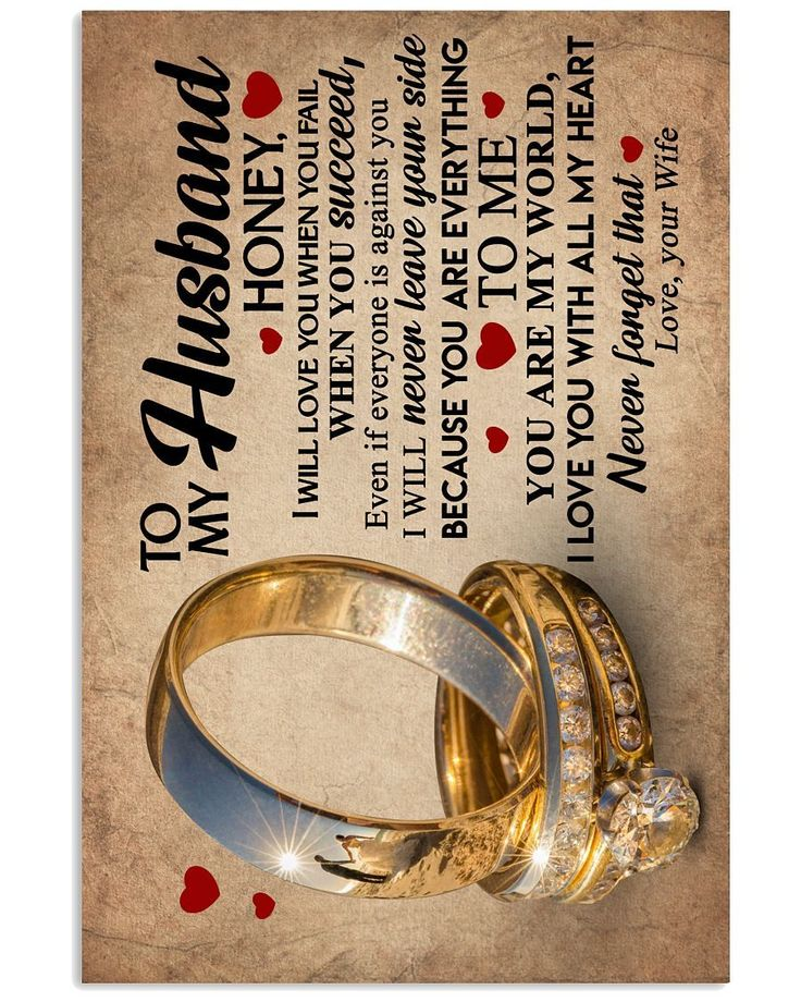 Wedding Gifts For Fiance: Perfect Gifts For Husband - To My Husband Poster