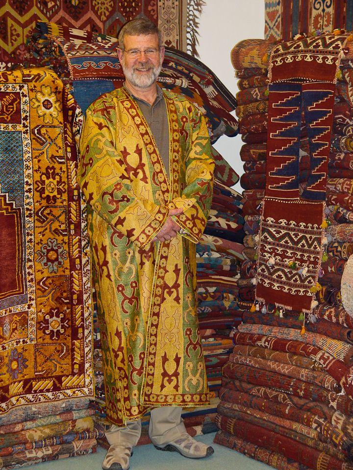 Carpet Shop, Istanbul, Turkey
