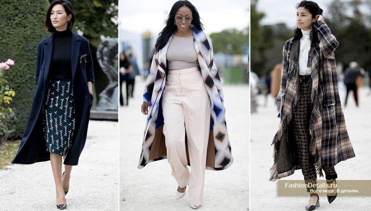 Street style: Paris Fashion Week - Spring 2017