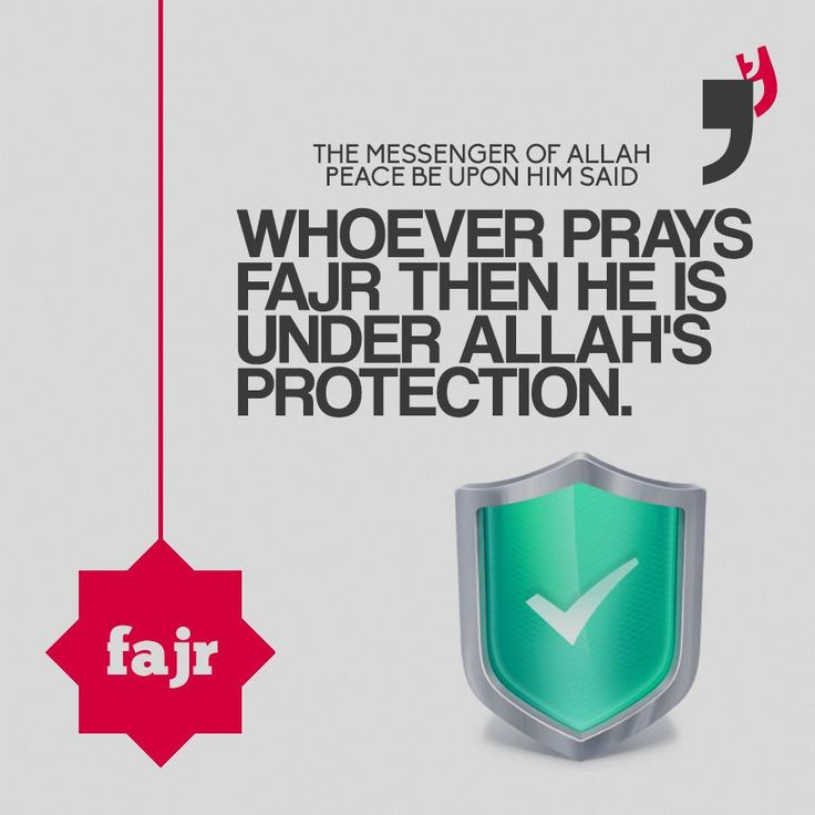 """Establish the Prayer after the declining of the sun to the dusk of night, and the recitation of Fajr. Indeed, the recitation of Fajr is witnessed.""— Surah al-Isra (Holy Quran, 17:78)""There are angels who take turns in visiting you by night and by day, and they all assemble at the dawn (Fajr) and the afternoon (Asr) prayers. Those who have spent the night with you ascend to the Heaven and their Lord, Who knows better about them, yet asks, 'In what condition did you leave My servants?' They…"