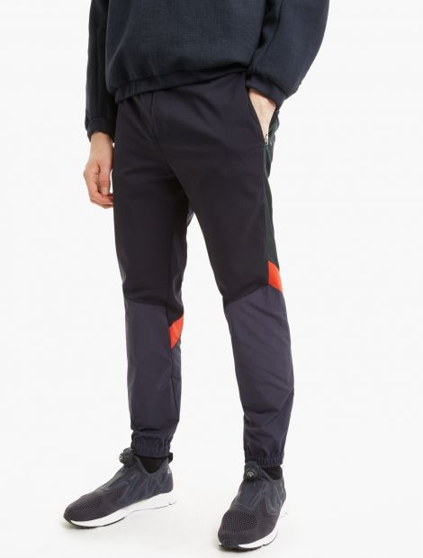 Panelled Wool Track Pants