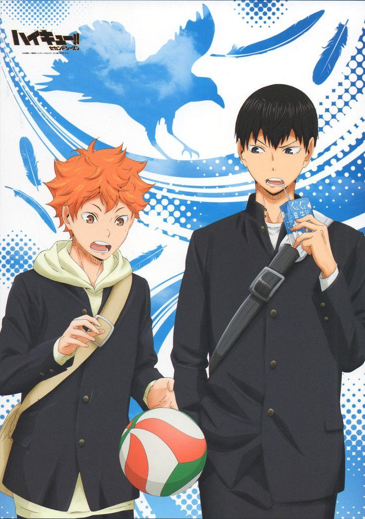 haikyuu!! official art Tumblr Haikyuu anime, Haikyuu