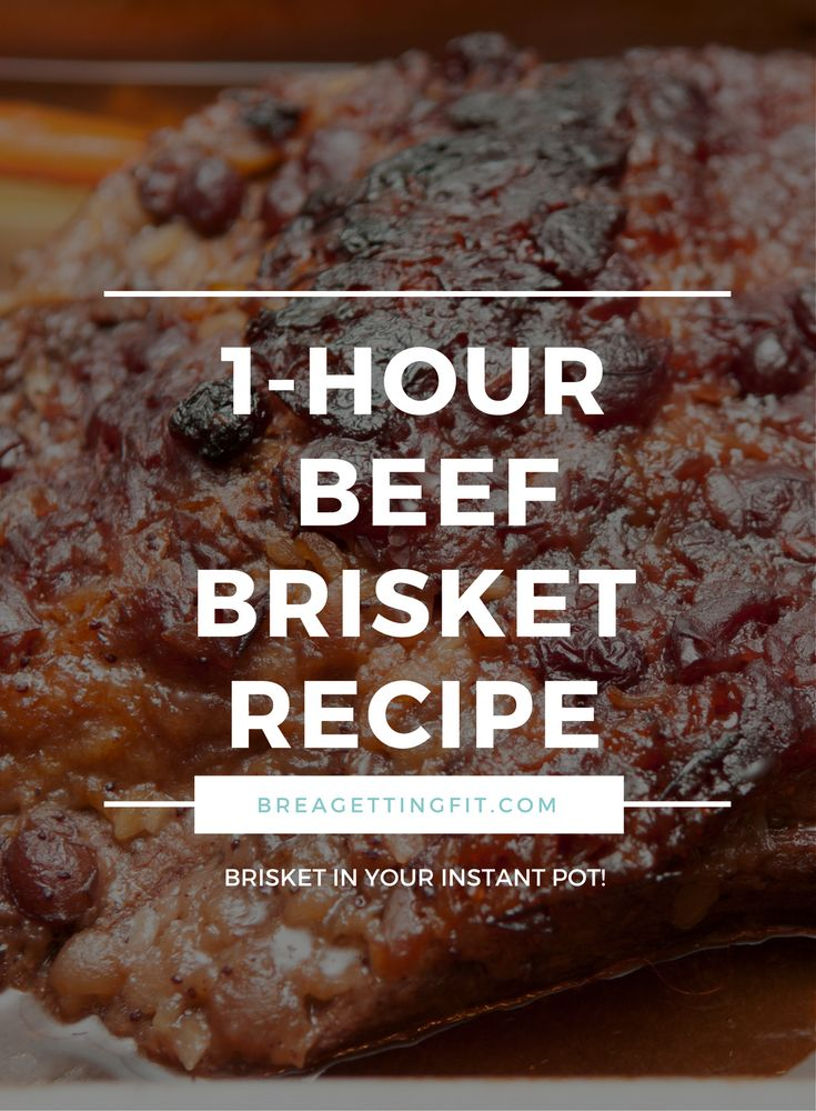Brisket fan but don't have time (or money) for a smoker? Use your Instant Pot to make this deliciously smoky brisket in just an hour! via @breagettingfit