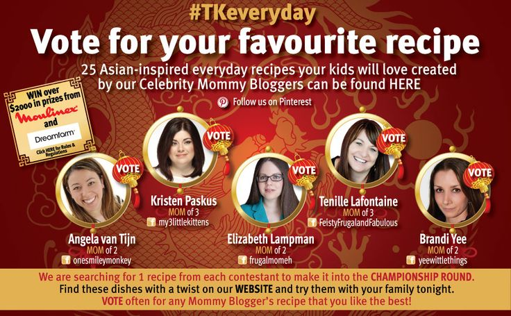 These are the Mommy Bloggers that have each created 5 easy, family-friendly recipes with an Asian twist. VOTE for your favourite #TKeveryday recipe here and WIN some great prizes including Dreamfarm Kitchen Gadgets and a Moulinex Slow Press Juicer http://www.thaikitichencanada.ca
