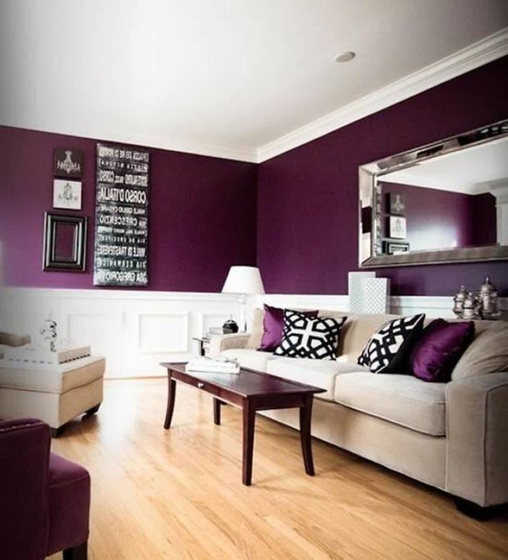 [Featured] : Minimalist Living Room Decor Concept With Comfy Cream Wooden Seating Area On Laminate Floor Plus Purple Living Room Wall Colour Also White Couch And Purple Cushion And Dark Wooden Coffee Table