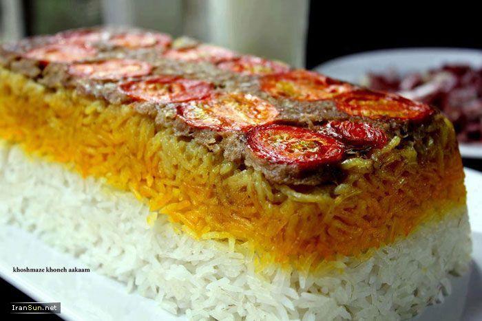 Tah chin iranian food iranfood pinterest iranian for Ancient persian cuisine