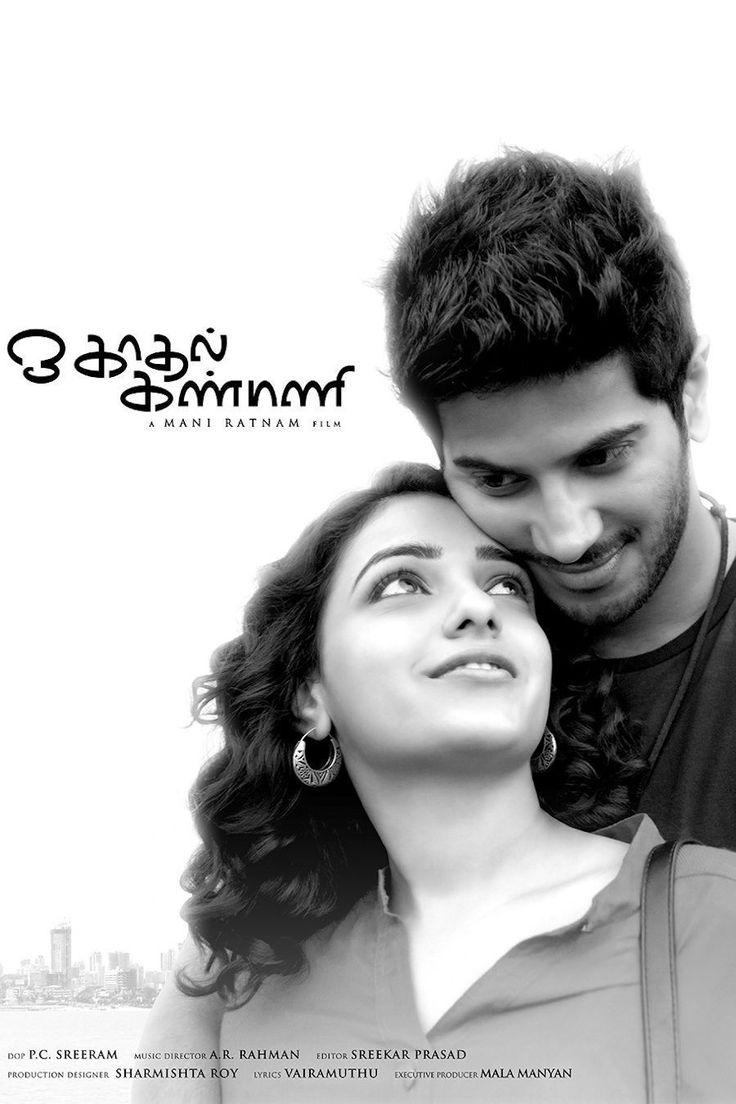 OK Kanmani (2015) FULL MOVIE. Click images to watch this movie