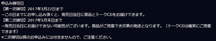 ドラマCD VOID小冊子付き初回限定セット