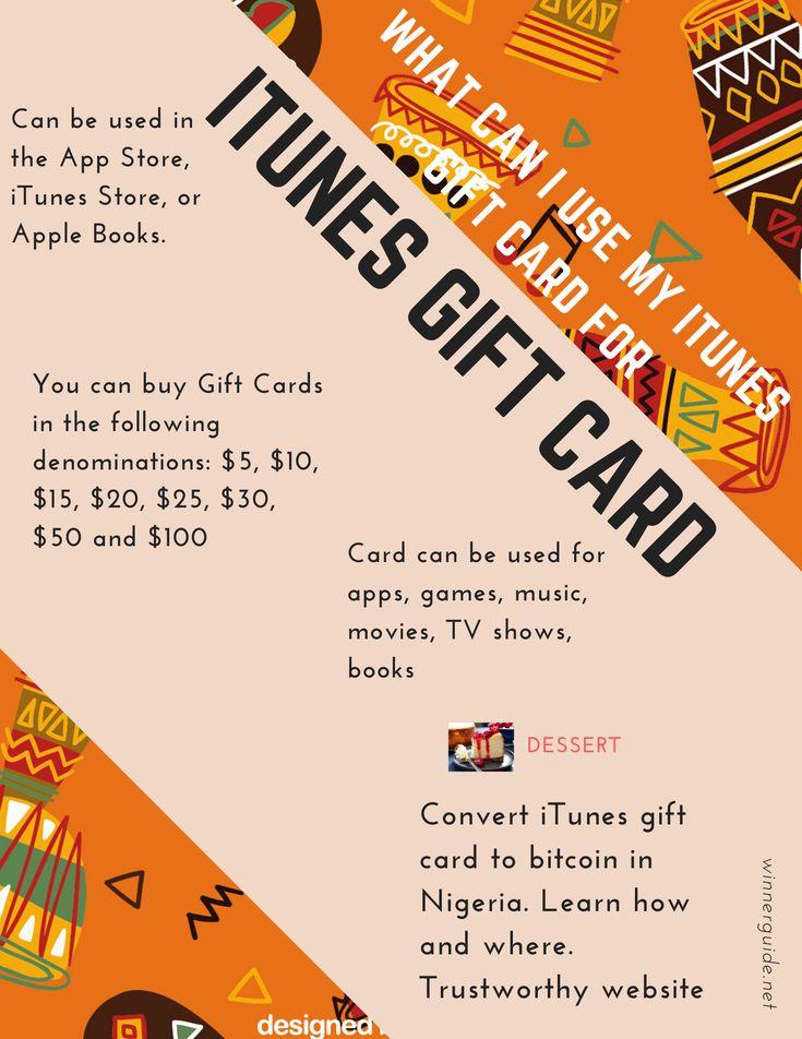 shoprite gift card nigeria