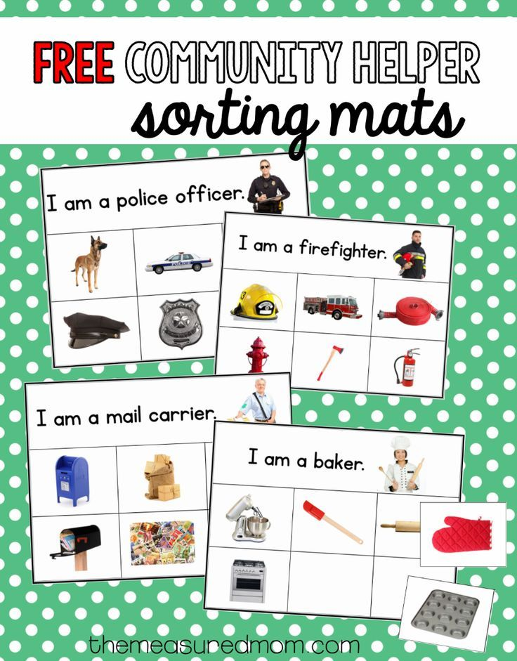 If you're teaching your preschooler or kindergarten about community workers, you'll love these free sorting mats!