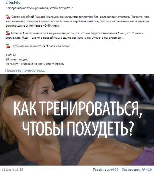 Заниматься Сексом Чтобы Похудеть. Можно ли похудеть с помощью секса: самая страстная диета