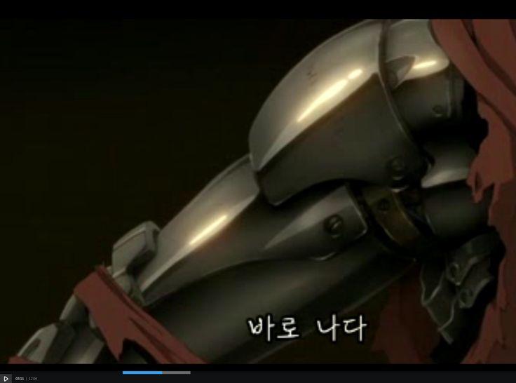 Fullmetal Alchemist Movie - Edward Elric (강철의연금술사 극장판) - 에드워드 엘릭  오른쪽 팔 철질감 표현