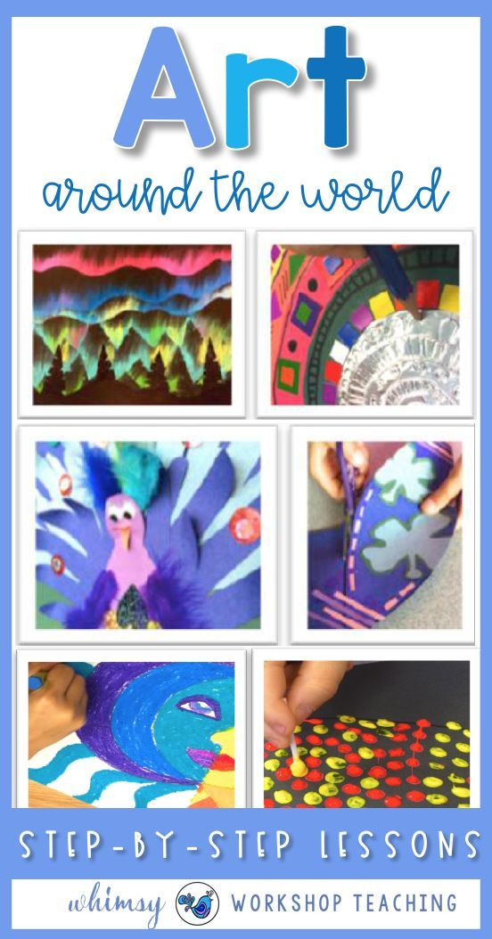 Easy art lessons are a great way to increase student engagement while integrating writing and geography. Study cultures and countries around the world with step by step lessons and gorgeous art projects.