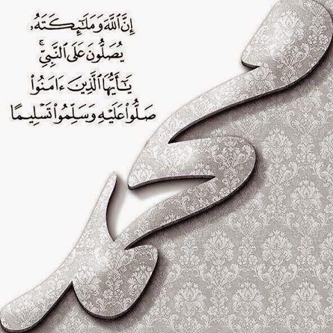 Muhammad (saws):   إنه رسول الله صلى الله عليه وسلم  He is the Messenger of Allah