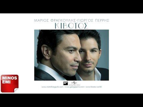 'MORO' sung by Mario Frangoulis & George Perris - YouTube