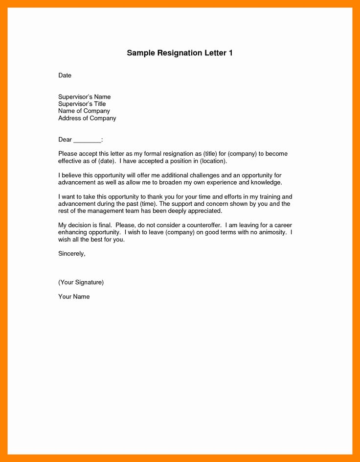 32+ Resignation letter effective immediately example ideas in 2021