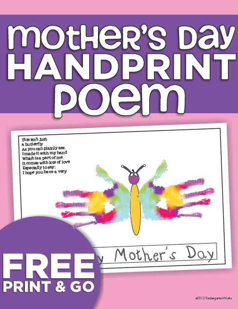 """We begin by writing """"Happy Mother's Day"""" at the bottom and writing our names and the date on the back. I pull out the paint and my kinders get to decide how they want to paint their hands. Two prints and we're good to go!"""