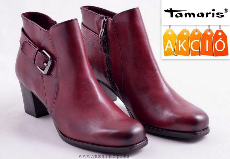 Akciós Tamaris női bokacipő elegáns viseletet biztosít, a hidegebb napokban is!  http://valentinacipo.hu/marka/tamaris  #tamaris #bokacipő #tamaris_webshop