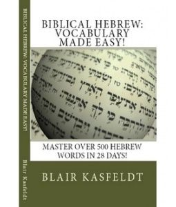 Holy Language Institute | Learn Biblical Hebrew! - YouTube