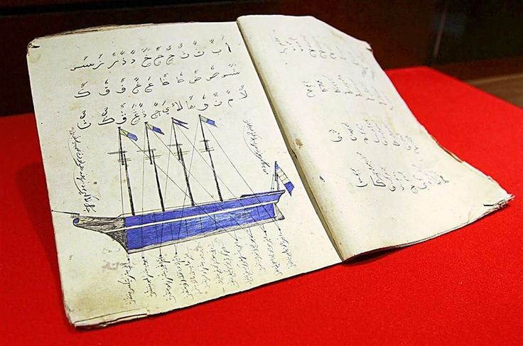 The theme of the ship acts as a loose framework to group together the manuscripts on display at the Malay Manuscripts Exhibition at the Nati...