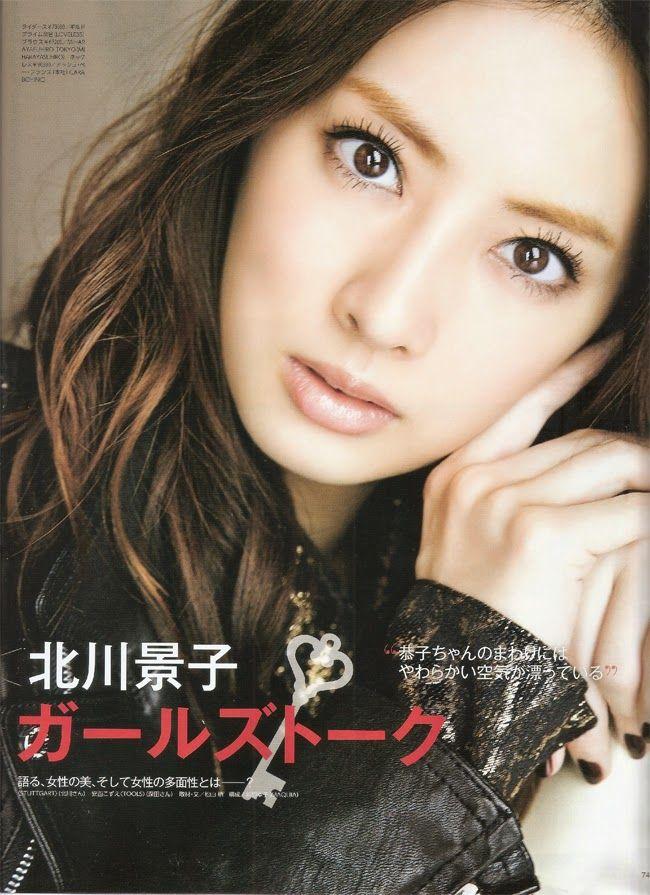 Keiko Kitagawa is a model, actress famous in Japan