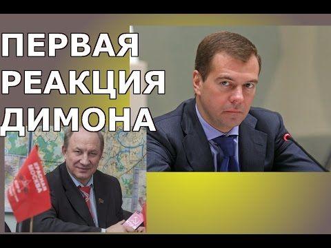 """Первая реакция Димона на просьбу парламентария проверить """"коррупционную ..."""