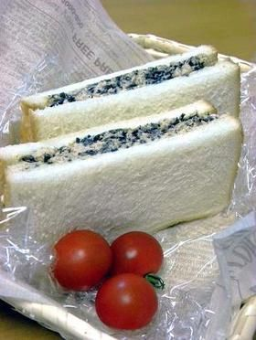 HIJIKI TUNA SANDWICH, ひじきとツナのサンドイッチ ()