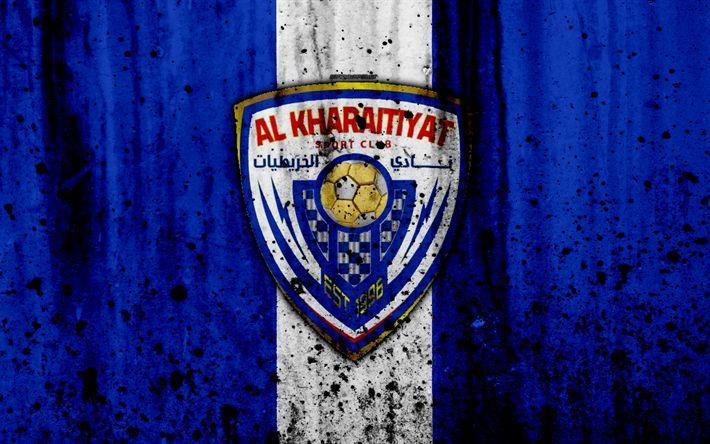 Download wallpapers 4k, FC Al-Kharitiyath, grunge, Qatar Stars League, soccer, art, football club, Qatar, Al-Kharitiyath, Doha, logo, stone texture, Al-Kharitiyath FC