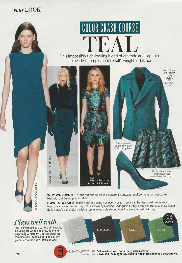 Color Crash Course: Teal #instyle