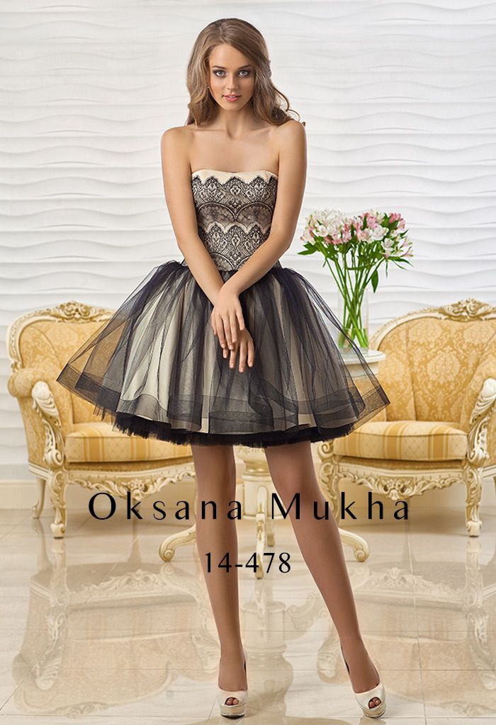 Admirable evening dress #OksanaMukha #eveningdress #eveninggown #elegant #chic #prom