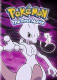 Pokemon: The First Movie - Mewtwo Strikes Back [DVD] [English] [1998]